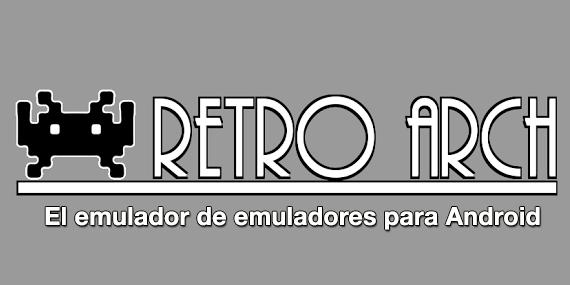 Retro Arch
