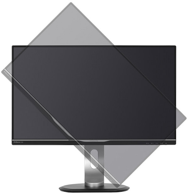 nuevo monitor de philips 2