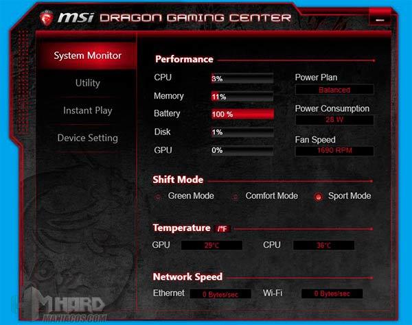 Portatil-GT80Titan-programa-MSI-Dragon-Gaming-Center-System-Monitor