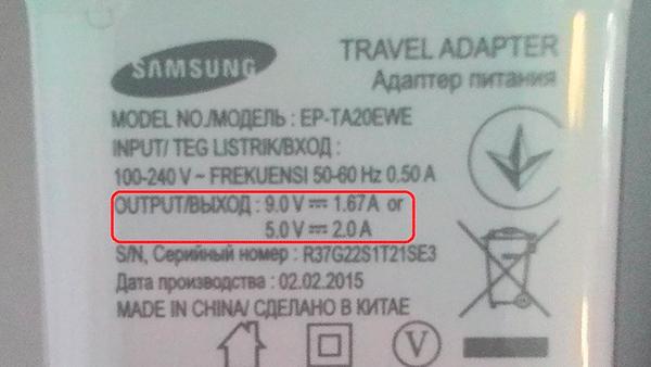 Tutorial_elegir_cable_y_cargador_usb_Voltajes