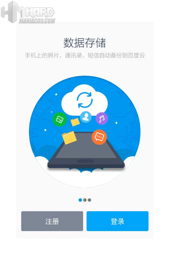 Atongm-W009-App-movil-1