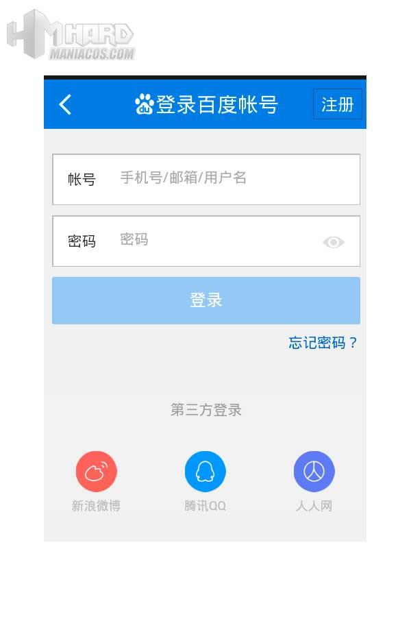 Atongm-W009-App-movil-5