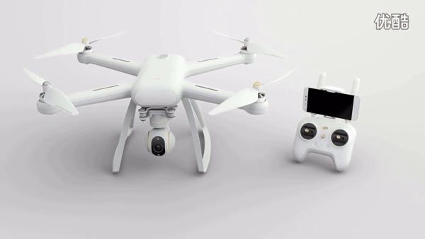 El Xiaomi Mi Drone se encuentra a mitad de precio