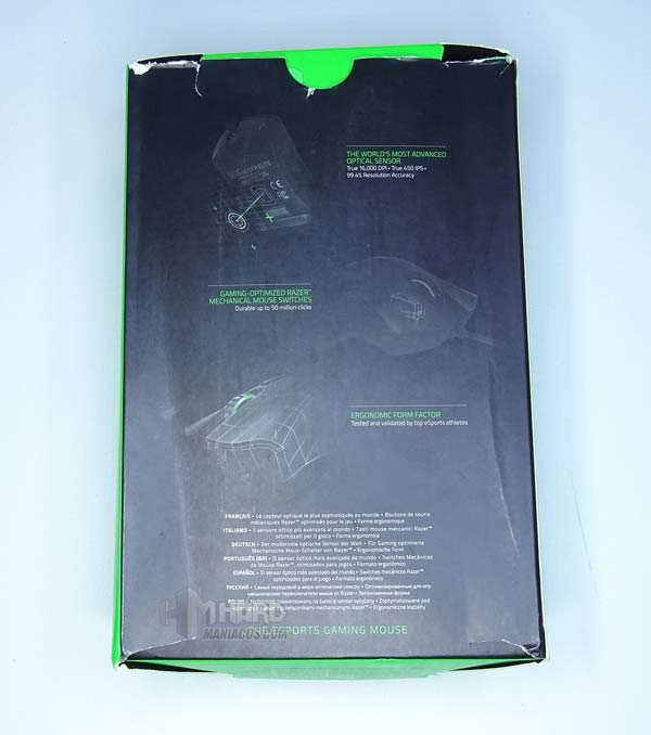 Razer DeathAdder Elite 2