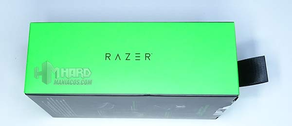lateral caja Razer Basilisk