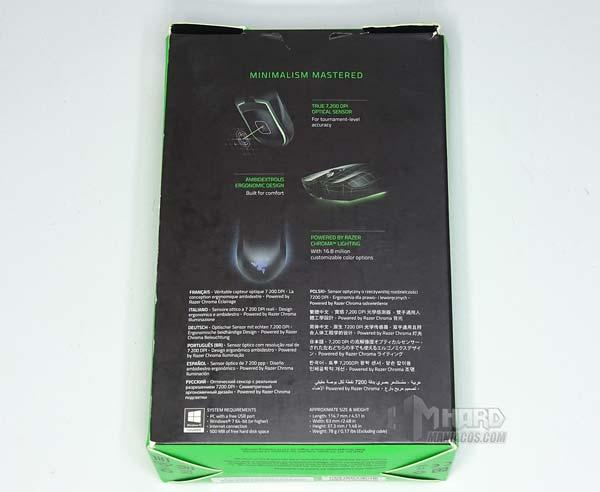 Razer Abyssus Essential caja atras