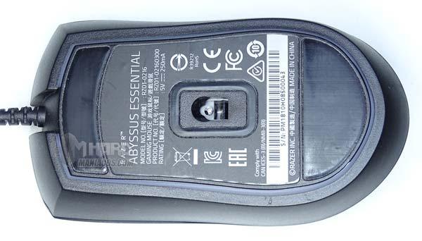 sensor Razer Abyssus Essential