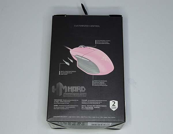 Basilisk Quartz Pink caja detras