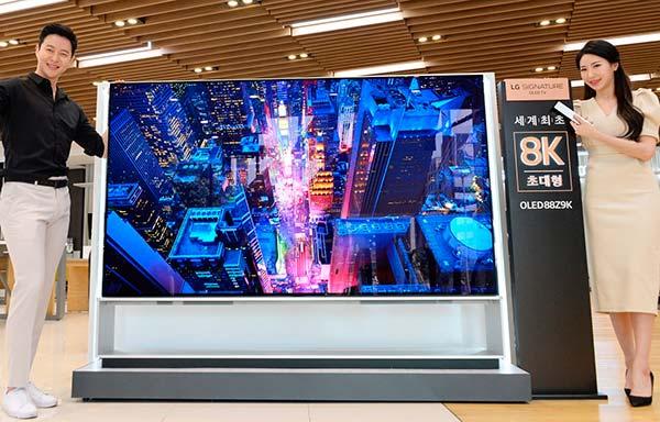 TV LG 8K 88 pulgadas