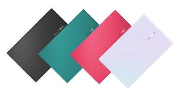 Asus VivoBook S CES 2020