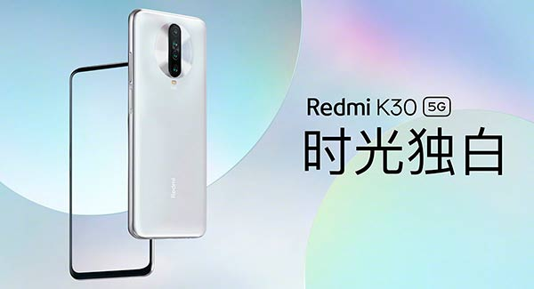 Xiaomi Redmi K30 portada