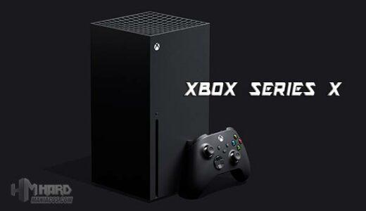 Xbox Series X portada