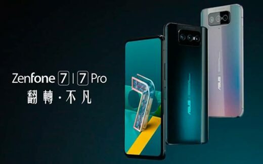 Asus Zenfone 7 Portada
