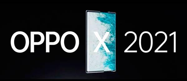 Oppo X 2021 portada