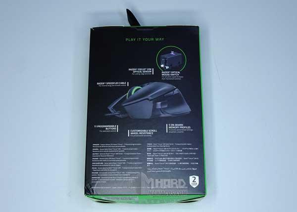 caja Razer Basilisk V2 parte de atras