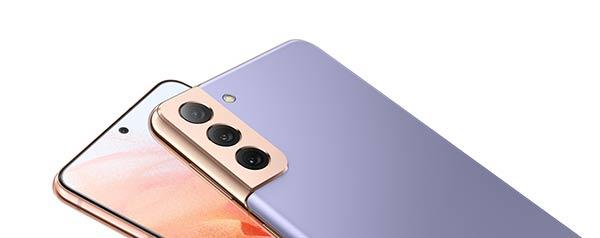 Samsung Galaxy S21 detalle