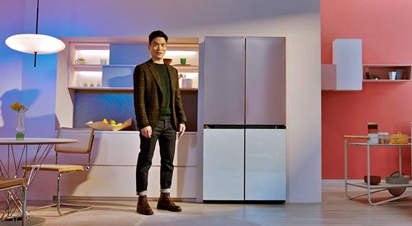 nevera Samsung Bespoke 4-Door Flex